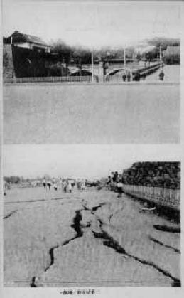 Tokyo1923earthquakeruptures